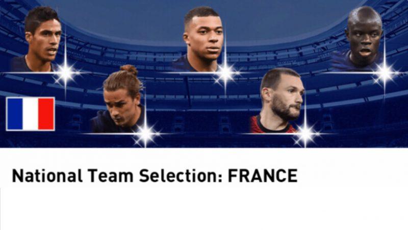 ウイイレアプリ2021 fp フランス