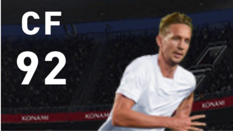 ウイイレアプリ2021 fp ルークデヨング,fp ルークデヨング